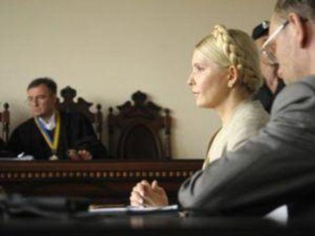 Судовое заседание с Юлией Тимошенко