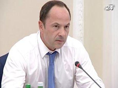 Віце-прем`єр Сергій Тігіпко