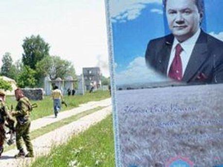 Виктор Янукович на чужом плакате