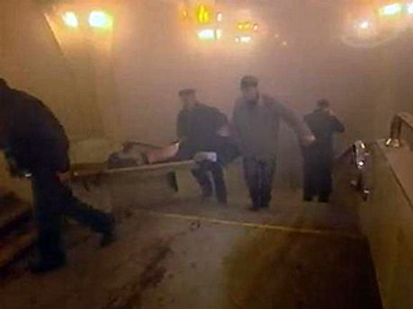Теракт стався у квітні 2011 року