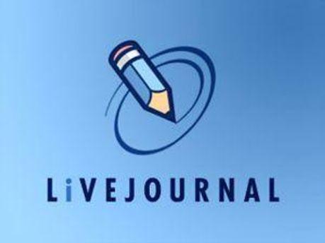 Поліція візьметься за LiveJournal