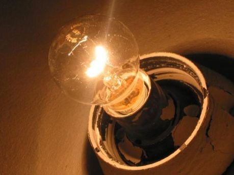 Изменились тарифы на электроэнергию
