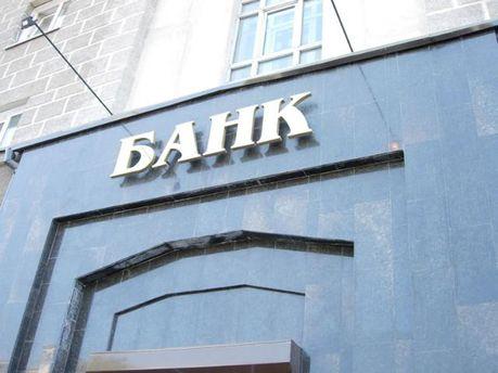 Банки закінчили півріччя з