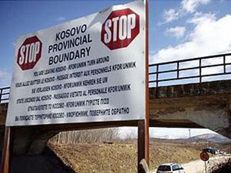 Представники міжнародного співтовариства не повинні займати чиюсь сторону, вважають серби