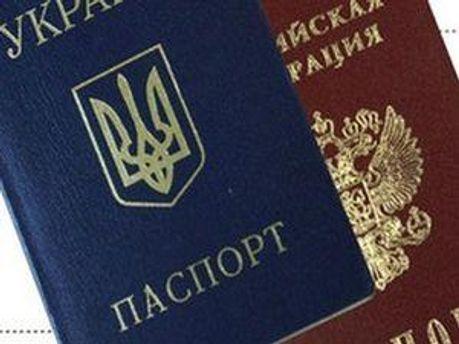 Двойное гражданство в Украине не запрещено