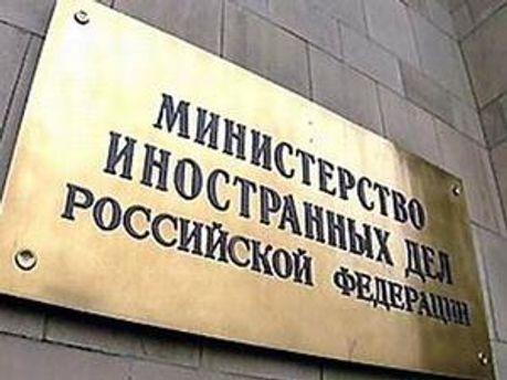 У Росії хочуть справедливості