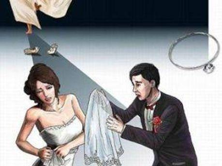 Впоследствии жених женился на подруге невесты