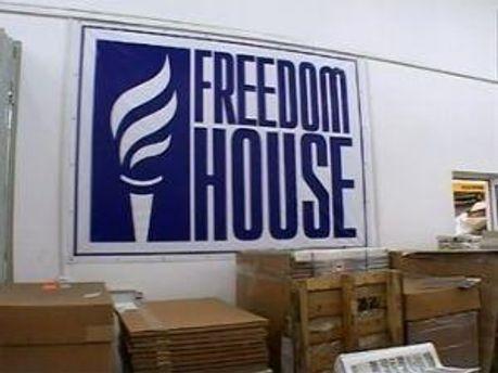 Freedom House проти арешту Тимошенко