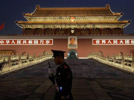 Китай хочет изменить валютную систему