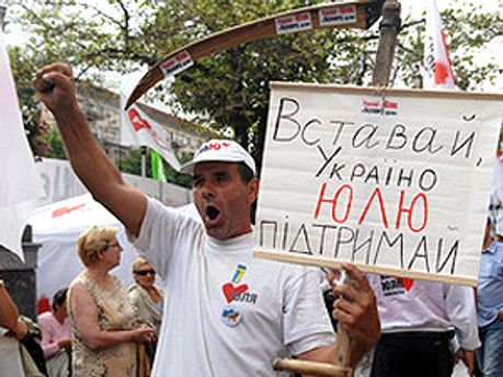Учасників акцій протесту поінформували про заборону суду