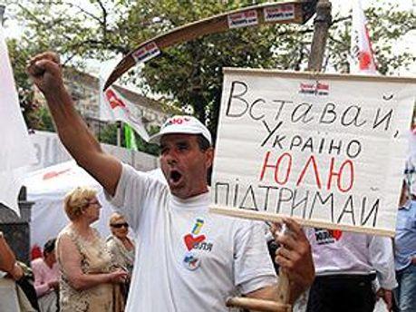 Участников акций протеста проинформировали о запрете суда