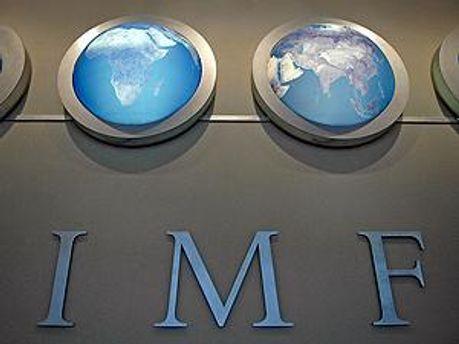 Правительство ищет компромисс с МВФ