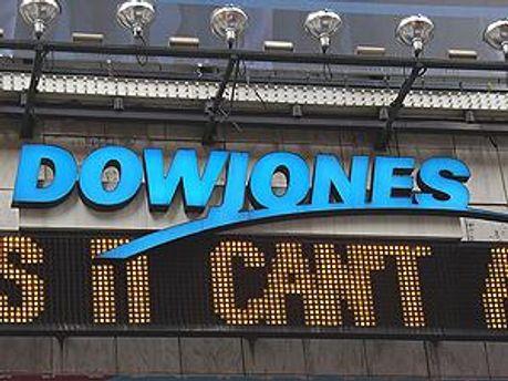 Dow Jones почав зростати
