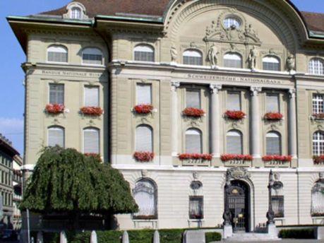 Національний банк Швейцарії