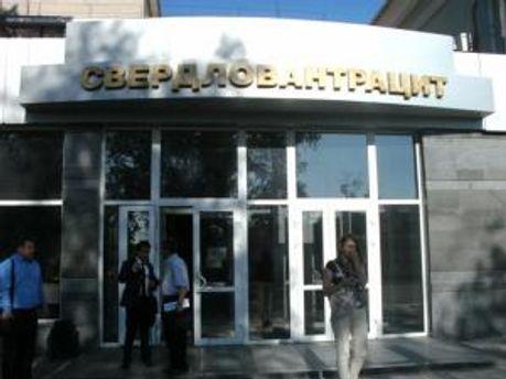 Луганські вугільні холдинги віддадуть в приватні руки