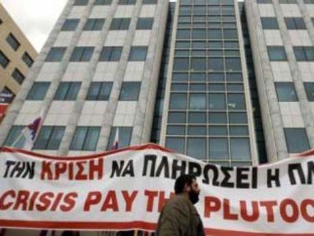 Кризову Грецію не хочуть бачити в єврозоні
