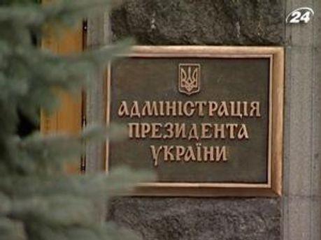 У Януковича дали завдання Арбузову і Азарову