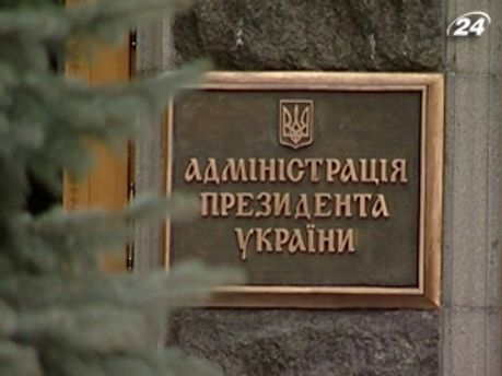 У Януковича дали задание Арбузову и Азарову