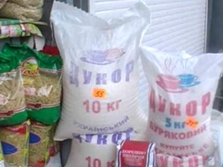 Росія буде без українського цукру
