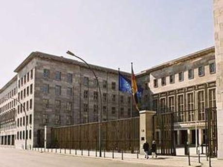 Министерство финансов ФРГ