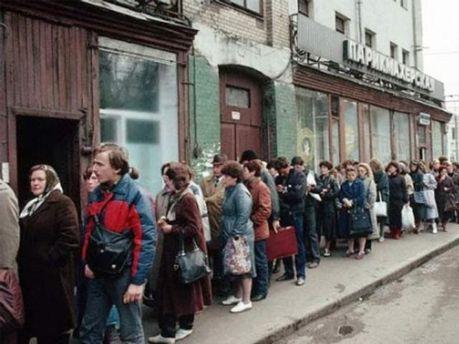 Аналітик не виключає кризу 1990 років в Росії