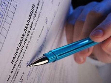 Отчеты о налогах можно отправлять электронкой