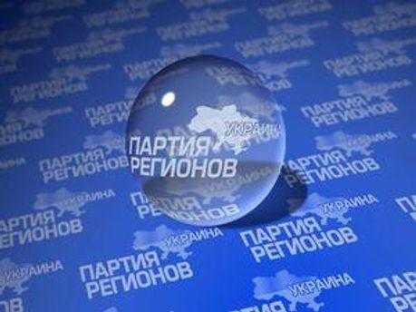 Партия регионов теряет электорат