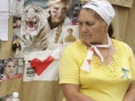 Прихильники і противники Тимошенко не порозумілися