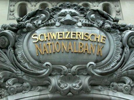 Швейцарский центробанк не может удержать курс франка