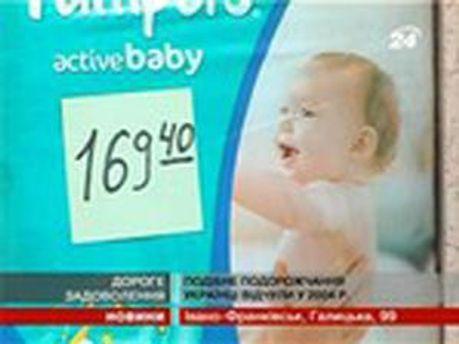 Памперсы и презервативы в Киеве остаются сверхдорогими