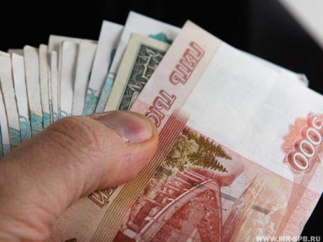 ВВП России составил 3,7%
