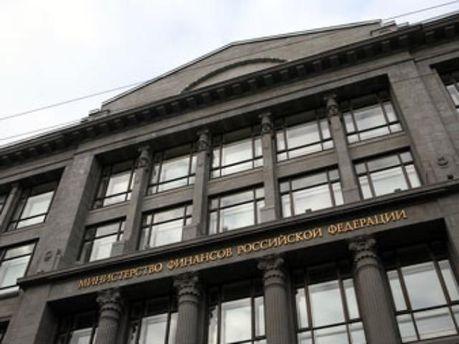 Минфин РФ отчитался о государственном долге