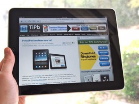 Цены на iPad от Hewlett-Packard снижены до $ 99