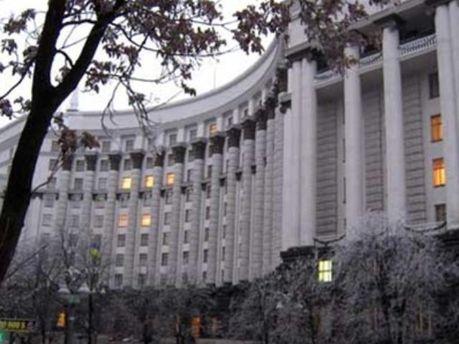 Уряд врегулював правила на фондовому ринку