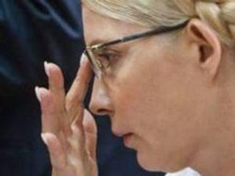 Тимошенко обследовали