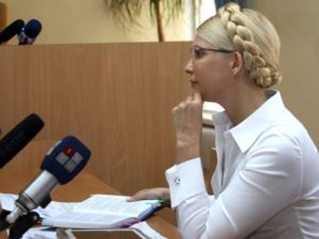 Юлія Тимошенко слухає матеріали справи