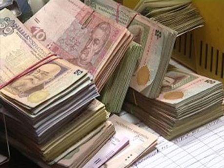 Изменился государственный бюджет Украины