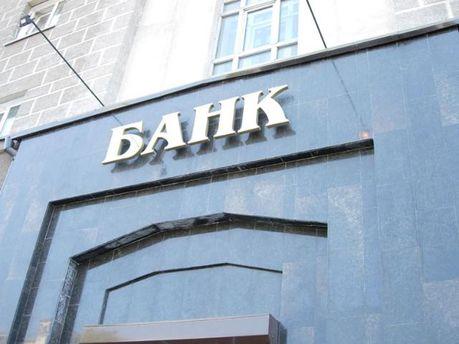 Иностранцы уходят из украинских банков
