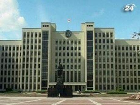 Національний банк Білорусі
