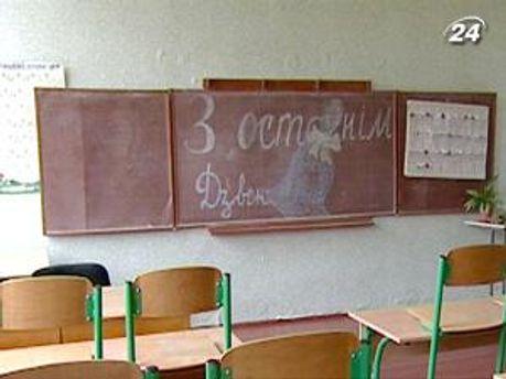 В год образования школы ремонтируют в основном за счет учащихся