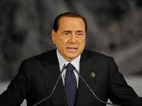Італійський прем'єр-міністр Сильвіо Берлусконі