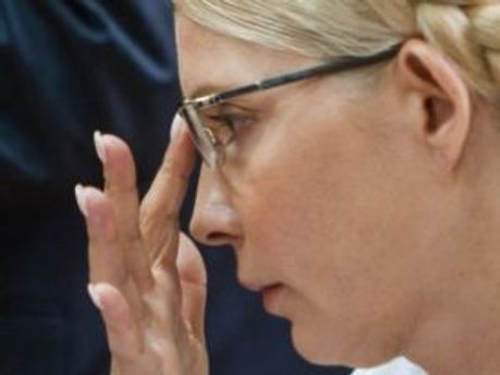 За Юлию Тимошенко просят уже 11 раз