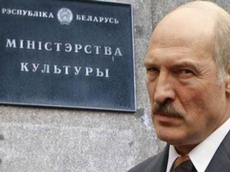 Президент Республіки Білорусь Олександр Лукашенко