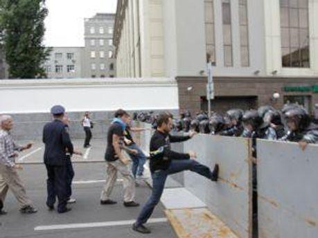 ГПУ возбудила уголовное дело за хулиганство