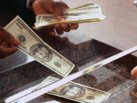 Інвестори забирають свої гроші