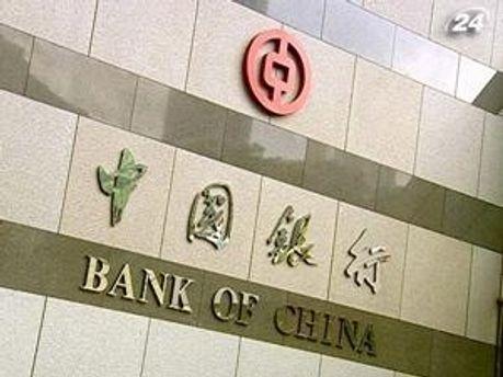 Центробанк КНР