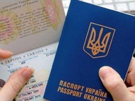 ЕС может открыть украинцам границы