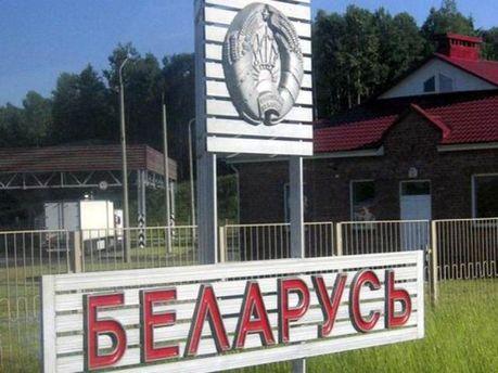 Білорусам уріжуть державні програми