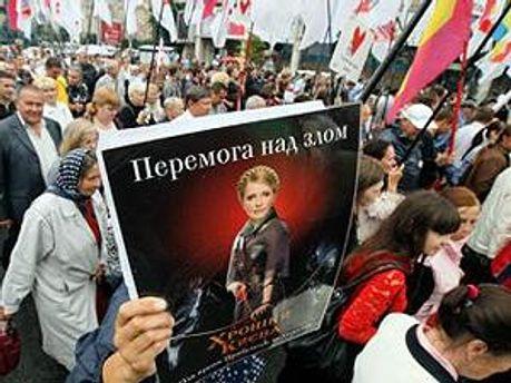 Прихильники Тимошенко зібрались біля суду