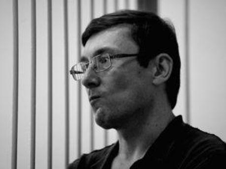 Юрия Луценко обследуют еще раз